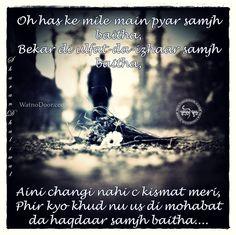 1193 Best Punjabi Quotes Images In 2019 Punjabi Quotes Punjabi