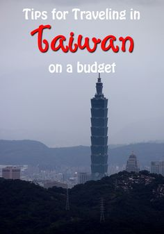 Tips for traveling in Taiwan on a budget