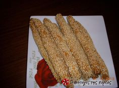 Flour Recipes, Bread Recipes, Greek Cooking, Pastry Art, Yummy Mummy, Biscuits, Food Processor Recipes, Snacks, Vegetables