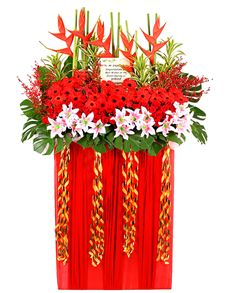 Singapore Flowers: Grand Opening Flowers - Pinnacle of Success! Flowers Singapore, Baby Gift Hampers, Anniversary Flowers, Online Florist, Christmas Hamper, Order Flowers Online, Sympathy Flowers, Mothers Day Flowers, Flower Stands