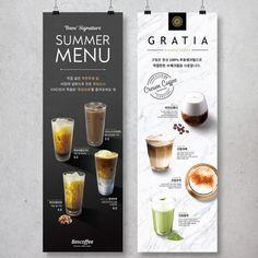 Menu Board Design, Food Menu Design, Coffee Menu, Coffee Poster, Drink Menu, Food And Drink, Tea Illustration, Snack Brands, Menu Flyer
