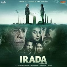 Irada 2017 MP3 Songs Album Full Download HQ