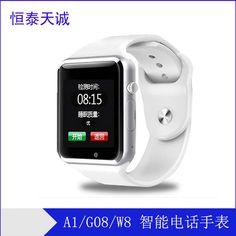 Smartwatch Bluetooth Smart Uhr A8 motion-tracking sport armbanduhren für IOS Android Samsung phone Wearable Elektronische Gerät //Price: $US $26.24 & FREE Shipping //     #smartwatches