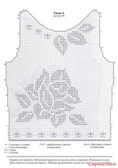 0_12eb0c_d97c2d95_orig (430×610) Punto Red Crochet, Plaid Crochet, Gilet Crochet, Crochet Blouse, Crochet Lace, Crochet Stitches, Jumper Knitting Pattern, Crochet Vest Pattern, Crochet Square Patterns