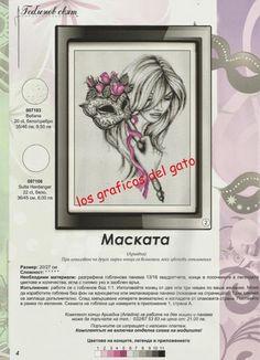 los gráficos del gato: CHICA CON MASCARA