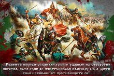 На 20 август 917 г. край р. Ахелой, войските на цар Симеон I и византийският главнокомандващ Лъв Фока влизат в една от най-грандиозните в европейското Средновековие битки.