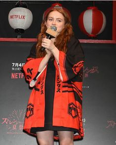 American Odyssey, Amy, Mad Women, Sadie Sink, Future Wife, Japanese Outfits, Celebrity Outfits, American Actress, My Girl