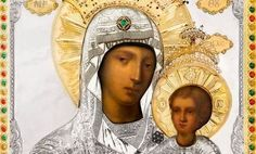 Holy Mary, Religious Art, Hand Fan, Spirituality, Princess Zelda, Fictional Characters, God, Cots, Messages