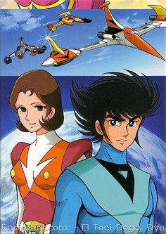 Alcor&Maria - Goldrake Ulysse 31, City Hunter, Mecha Anime, Super Robot, Animation, Cartoon Tv, Classic Cartoons, Storyboard, Caricature
