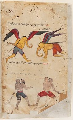 Manuscript of the 'Aja'ib al-makhluqat (Wonders of Creation) of Qazwini