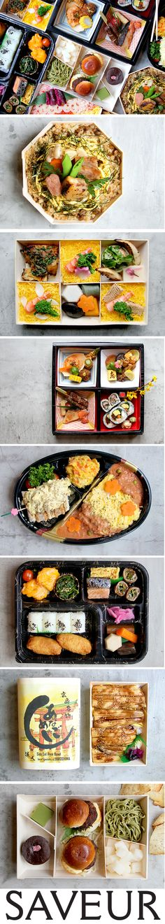 Is any lunch more beautiful than a Japanese bento box?