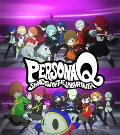 Persona Q: Shadow of the Labyrinth. Super excited about this! !!