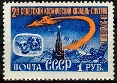 1960. 2388-2389. 29 сентября. Второй советский космический корабль-спутник.