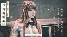 #Bom #ReaLifeAnime #Kpop #Vocalist #2NE1