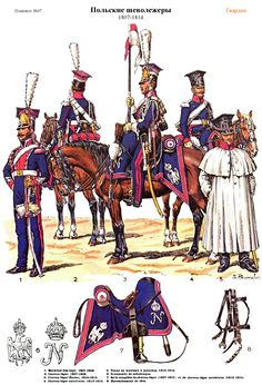Best Uniform - Page 219 - Armchair General and HistoryNet >> The Best Forums in History Empire, Best Uniforms, French Pictures, Waterloo 1815, French Army, Arm Armor, Napoleonic Wars, Toy Soldiers, American Civil War