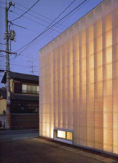 minimalist facade like japanese know to design. S House / SANAA