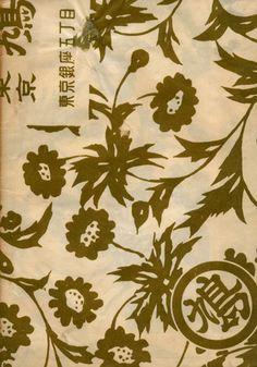 鳩居堂包装紙 Wrapping, Wraps, Graphic Design, Paper, Prints, Pictures, Tokyo, Photos, Tokyo Japan