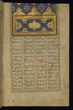 This is an illuminated and illustrated Safavid copy of the Shāhnāmah (Book of kings) by Firdawsī (d. 411 or 416 AH / 1020-5 CE), dated 1028 AH / 1618-9 CE. The text, which is incomplete, begins with the preface (dībāchah), composed on the order of Bāysunghur. It is written in black nastaʿlīq script with chapter/section headings in red. The manuscript contains fourteen illustrations that appear to be later additions and may have been executed in India or Iran. The black leather binding is…