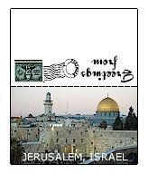 MakingFriends Mini Postcards | Israel Make tags for your Thinking Day swaps