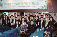 <2014.4.11 Jeunesse Momentum Conference Daego Novotel > 주네스 대구 노보텔 모멘텀 컨퍼런스