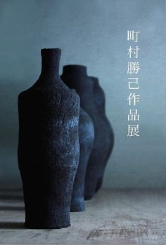 Atelier Katsumi