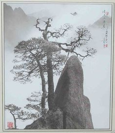 Don Hong-Oai. Photography in the style of a traditional Chinese painting of late Song and Yuan dynasties
