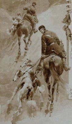 """R.Frentz -""""Report on the imperial hunting for 1896"""". It is a fragment from the picture"""