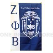 Zeta Phi Beta Flag #zetaphibeta