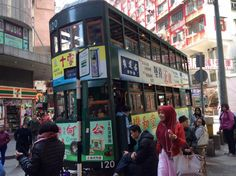 Doubledecker Tram #120 in Shau Kei Wan #HongKong.Arielle Gabriel's new book is about miracles and her everyday life suffering financial ruin in Hong Kong The Goddess of Mercy & The Dept of Miracles, uniquely combines mysticism and realism *