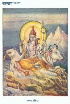 Bhagwan Hari Hare vintage Kalyan (Hindi magazine) Gita Press, Gorakhpur. (via ebay: alphaomegaphilately)