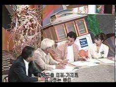 슬픈 테러리스트의 진실, 안중근(1995)
