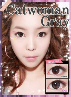 The Big DM-23 or Dolce Series from Dueba/G is one of the most popular circle lenses in Korea. Shades of brown, grey, blue, purple, pink and chocolate surrounded by an intricate, soft edge produce a natural luminous effect on the eyes. Shop these colored contacts with Free Shipping Worldwide from EyeCandy's!