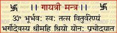 II Gayatri Mantra II II गायत्री मंत्र II