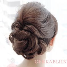 Cute Haircuts, Hair Arrange, Swimming Costume, Green Silk, Hair Dos, Hair Trends, Updos, Wedding Hairstyles, Hair Makeup