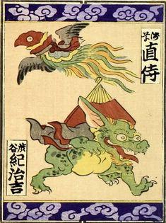 yokai cards