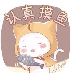Anime Chibi, Kawaii Anime, Cloud Lights, Paper Games, Good Morning Happy, Year Of The Rat, Happy New Year 2020, Up Game, First Game