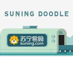 logo动画-suning doodle