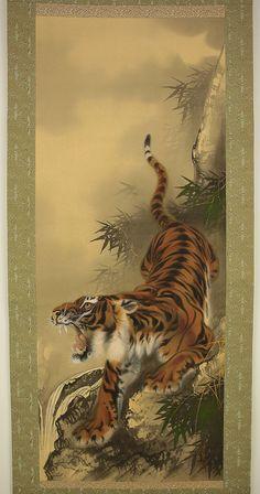 Tiger and Bamboo 1