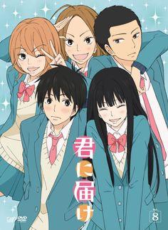 Kimi ni todoke Image Manga, Manhwa, Manga Anime, Tv Anime, Manga Shojo, Animes Manga, Anime Stuff, Anime Watch, Anime Nerd