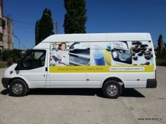 Van, Vehicles, Cook, Recipes, Vans, Food Recipes, Rezepte, Recipe, Vehicle