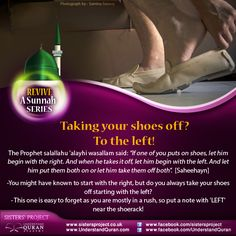 Revive a Sunnah: About Your Shoes - Understand Quran Academy