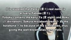 When Hiyori called Yato Yaboku when he was in the underworld \(//∇//)\