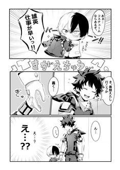 Anime Cupples, Anime Demon, Anime Comics, Otaku Anime, My Hero Academia Shouto, My Hero Academia Episodes, Hero Academia Characters, Deku Boku No Hero, Hero Poster