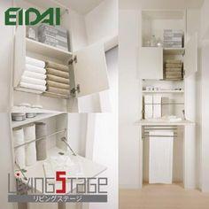 永大産業 <リビングステージスリム> スリムインタイプ LTSZ-ST2460PH / LTSZ-ST2260PH EIDAI 洗面収納 洗濯機 棚 W570×D132.5×H2400(2250)mm