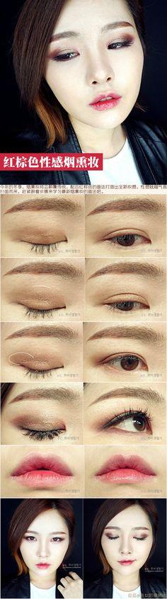 Chinese make up tutorial
