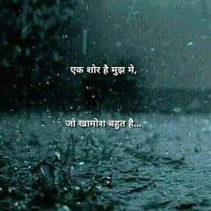 Quotes and Whatsapp Status videos in Hindi, Gujarati, Marathi Hindi Quotes On Life, Motivational Quotes In Hindi, True Quotes, Inspiring Quotes, Hindi Qoutes, Shyari Quotes, Rain Quotes In Hindi, Hindi Shayari Life, Shyari Hindi