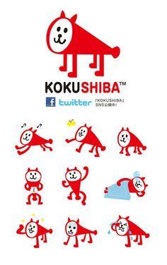 Typography Logo, Logo Branding, Branding Design, Logo Design, Japanese Logo, Japanese Graphic Design, Japanese Illustration, Graphic Illustration, Brand Character