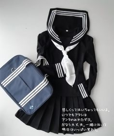 japanese uniform