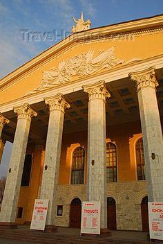 Opera and Ballet Theater . Bishkek, Kyrgyzstan