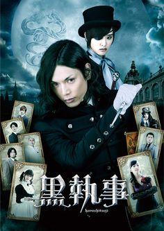 CDJapan : #BlackButler DVD Standard Edition #Japanese #Movie DVD